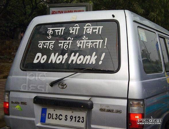Do Not Honk India Funny Picture