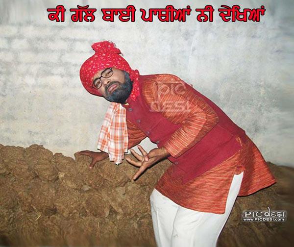Ki Gal Bai Paathiyan Ni Dekhiya Punjabi Funny Picture