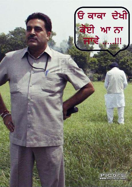 Kaaka Koi aa naa jaave Punjabi Funny Picture
