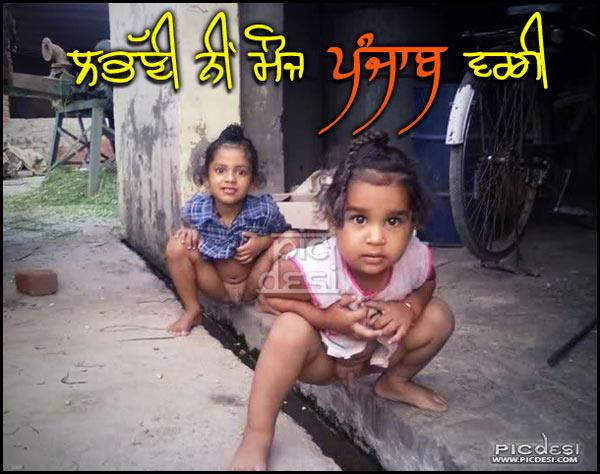 Labhni Ni Mauj Punjab Vargi Punjabi Funny Picture