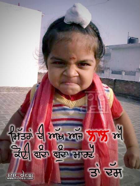 Koi Banda Bunda Maarna Tan Dass Punjabi Funny Picture