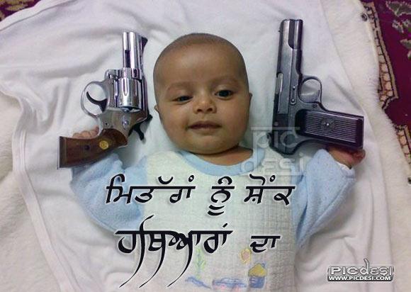 Mitran Nu Shaunk Hathiyaran Da Punjabi Funny Picture