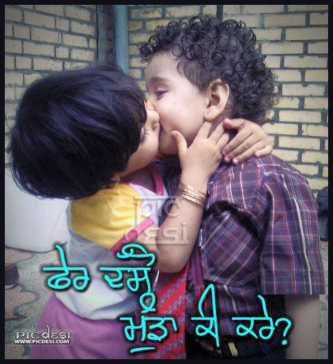 Fer dasso Munda ki kare Punjabi Funny