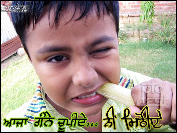 Ni Aaja Ganne Choopiye Punjabi Picture