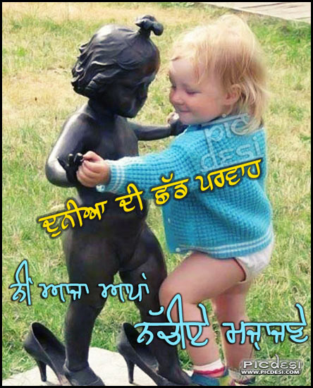 Ni Aaja Aapan Nachiye Majajne Punjabi Funny Picture
