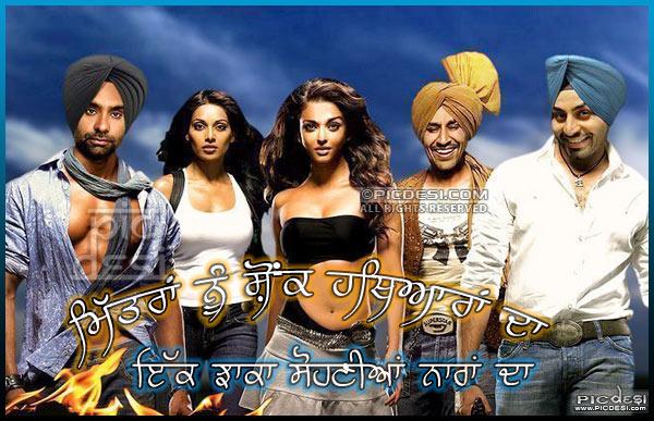 Punjabi Dhoom Mitran nu Shaunk Punjabi Funny Punjabi Celebrity Picture