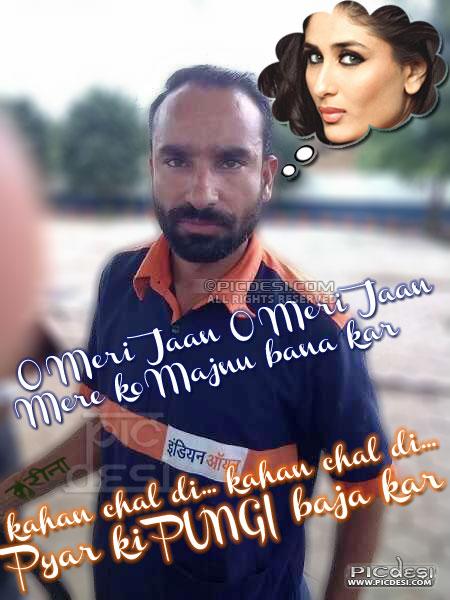 Saif Ali Khan Pyaar ki Pungi baja kar India Funny Picture