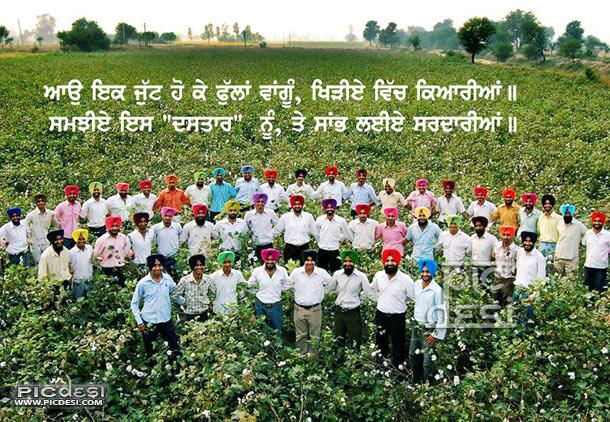 Saambh Layiye Sardaariyan Punjabi Picture