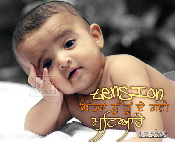 Tension Mitran Nu Tu De Gyee Punjabi Funny Picture