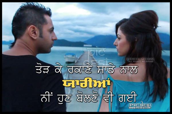 Tod Ke Rakane Sade Naal Yaarian Punjabi