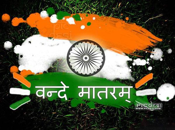 Vande Mataram India Picture