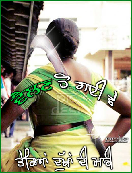 Velan Ho Gyee Ve Punjabi Funny Picture
