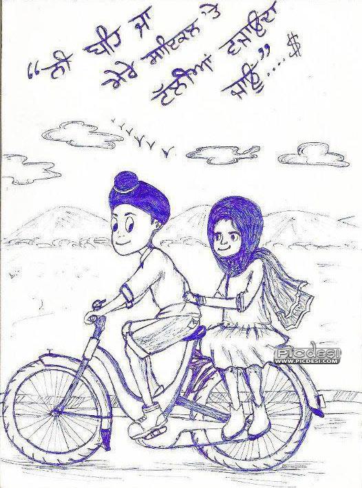 Ni Beh Jaa Mere Cycle Te Punjabi