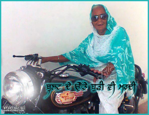 Bullet de utte Budhi vi mardi Punjabi Funny