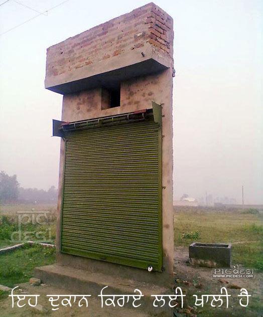 Dukaan Kiraaye Layee Khaali Hai Punjabi Funny Picture