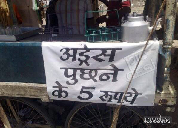 Address Asking Charges Funny Notice India Funny Picture
