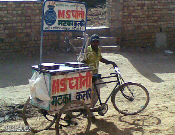 M. S. Dhoni Kulfi Funny India Funny