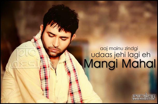 Mangi Mahal Zindgi Udaas Jehi Lagi Punjabi Celebrity Picture
