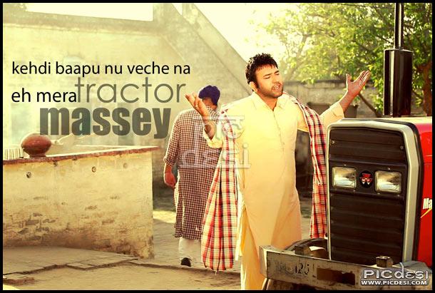 Veche naa mera tractor massey Punjabi Picture