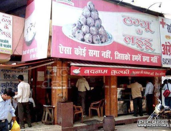 Thaggu Ke Laddu Sweet Shop Funny India Funny Picture