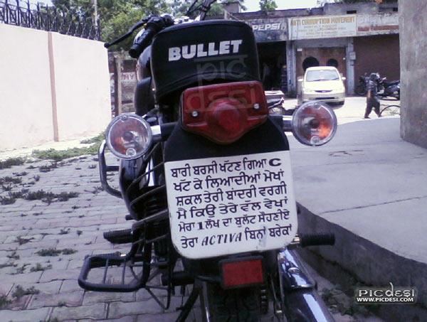 Mera 1 Lakh da Bullet Punjabi Funny Picture