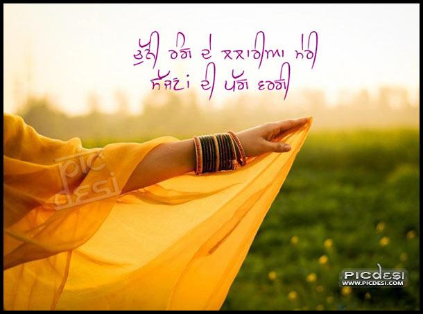 Chunni Rang De Lalariya Meri Punjabi Picture