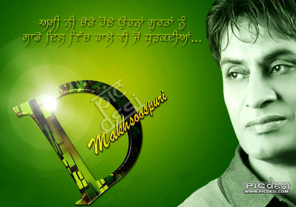 Debi Makhsoospuri Saade dil wich hale vi Punjabi Celebrity Picture