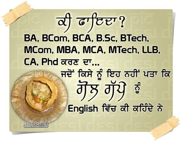 Golgappe di English Punjabi Funny
