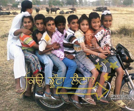Kyon Jhoonta Lena Punjabi Funny Picture