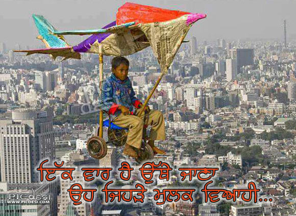 Ik baar hai othe jaana Punjabi Funny Picture