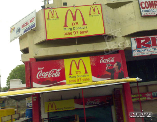 Desi McDonald in India India Funny Picture
