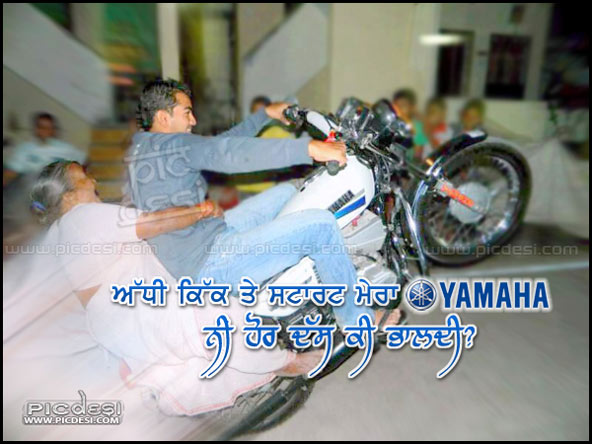 Adhi kick te start mera Yamaha Punjabi Funny Picture