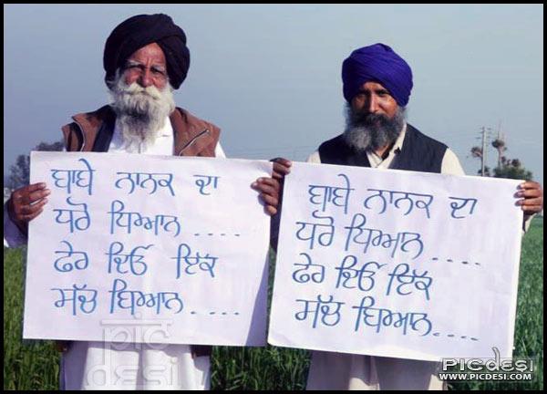 Baba Nanak da dharo dhyaan Punjabi Picture