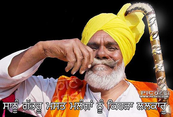Sanu Gabhru mast malangan nu Punjabi Funny Picture