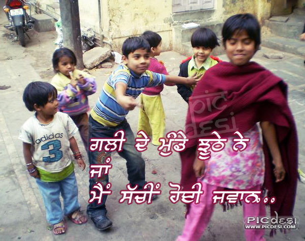 Gali de munde jhoothe ne Punjabi Funny Picture