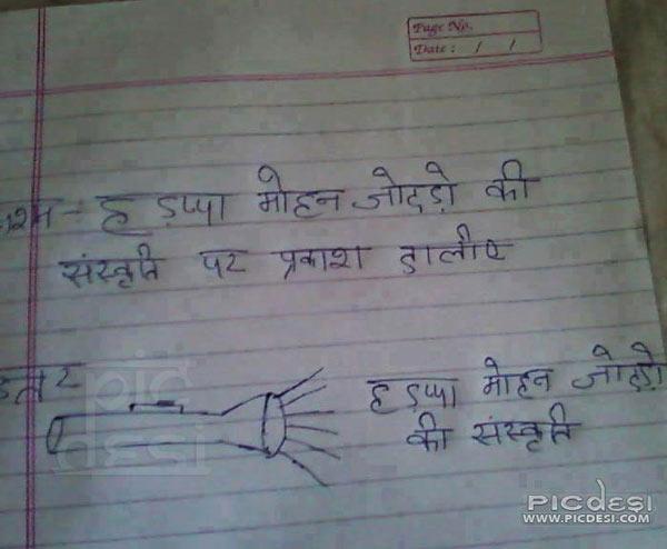 Hadappa Sanskriti par parkash India Funny