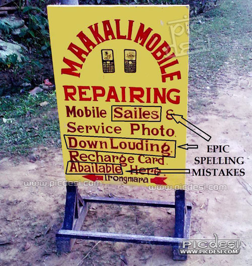 Mobile Repair Board Spelling Mistakes India Funny Picture