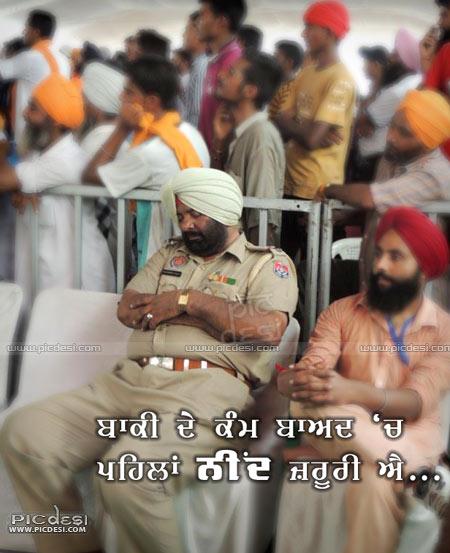 Kamm baad ch pehla Neend Jaroori Punjabi Funny Picture