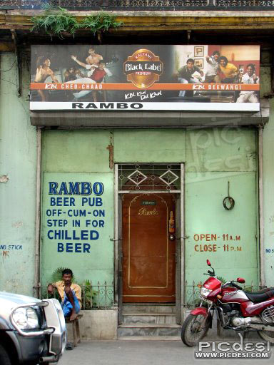 Rambo Beer Pub Notice Funny Picture India Funny