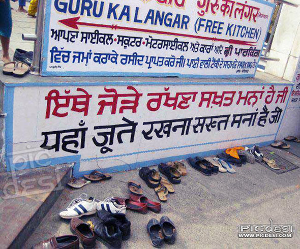 Shoes forbidden strict notice in india India Funny Picture