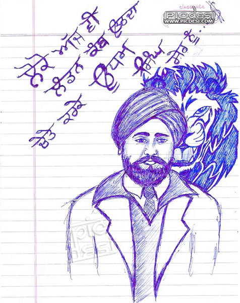 Chete karke Udham Singh sher nu Punjabi