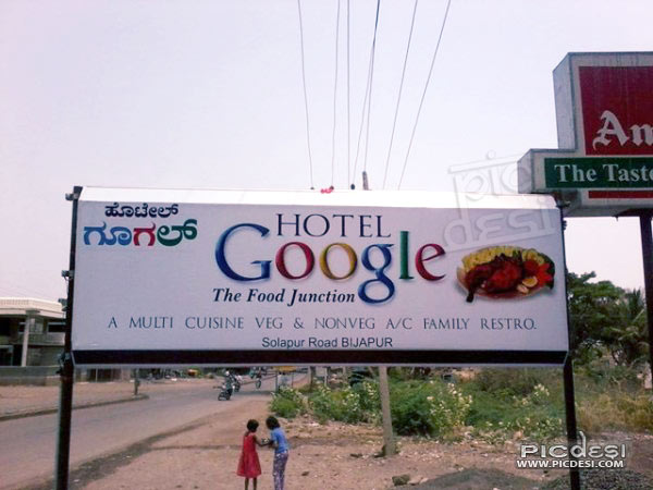 Hotel Google in India India Funny Picture
