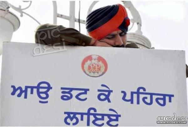 Punjab Police Aao Pehra Layiye Punjabi Funny Picture