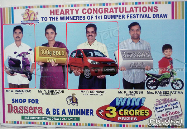EPIC Editing Winners Lifting vehicles India Funny Picture