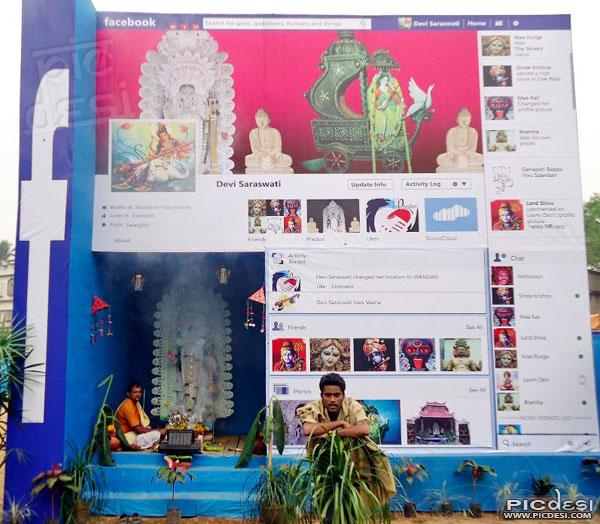 Devi Saraswati Temple Facebook Wall India Funny Picture