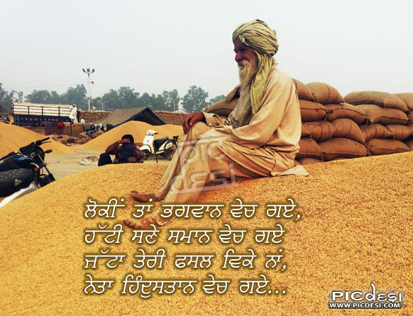 Sad Punjabi Farmer