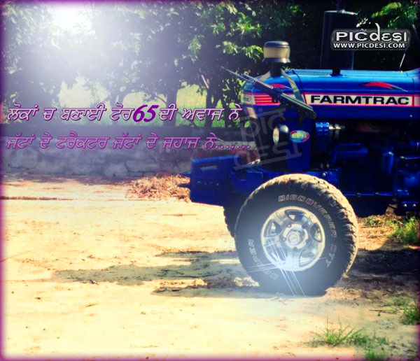 Jattan de Tractor hi Jahaaj Ne Punjabi Picture