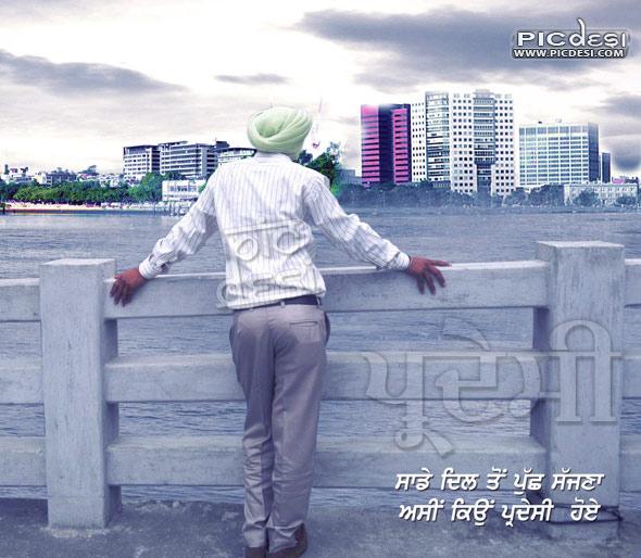 Asin Kyun Pardesi Hoye Punjabi Picture