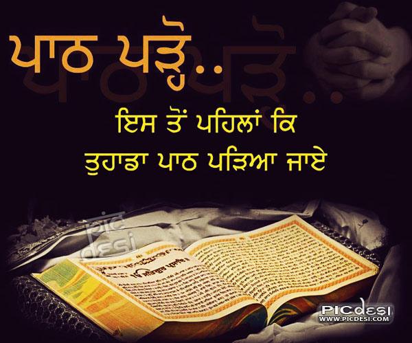 Path Karo Path Padho Punjabi