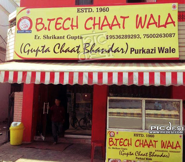 B.TECH Chaat Wala Funny India India Funny Picture